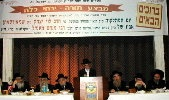 28th ANNUAL YARCHEI KALLA 7-26-2002